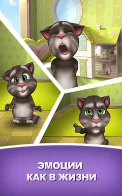 Talking-tom-3