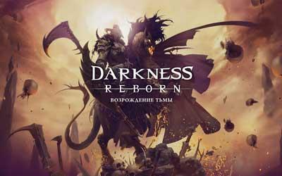Скачать Darkness Reborn 0.5.1 (Мод: бессчётно денег равным образом кристаллов) в Android