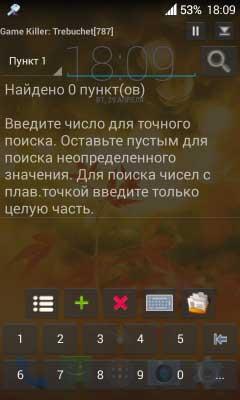 Скачать GameKiller 0.30 бери Android без участия root держи русском